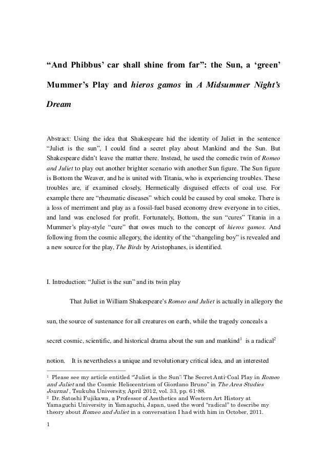 critical dream essay midsummer night