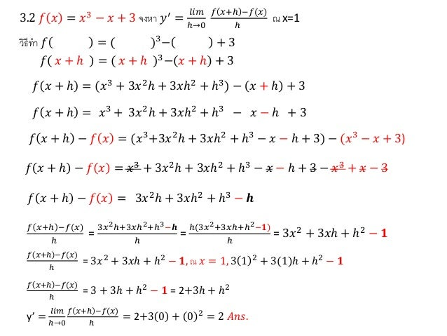 calculus 1 midterm 2 Calculus 1: sample questions, final exam, solutions 1 shortanswer putyouranswer inthe blank nopartialcredit (a) evaluate s e3 e2 1 x dx your answer should be in the form of an integer solution: s e 3 e2 1 x  = 2(1) = 2 to find s 1 0 f(2y)dy = s 2 0 f(x) 1 2dx = 1 2 s 2 0 f(x)dx = 1 2(5) = 5 2 3 a population of bacteria undergoes.