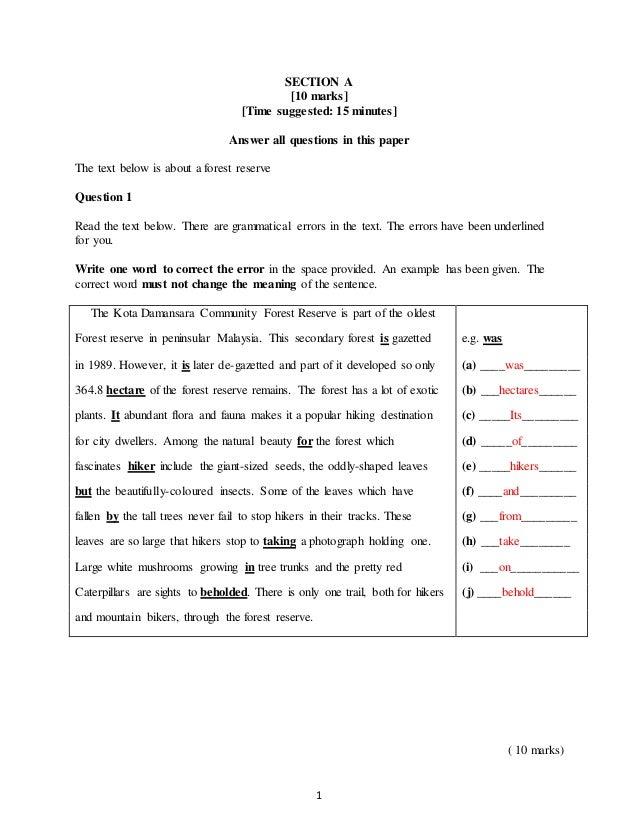 English pt3 essay