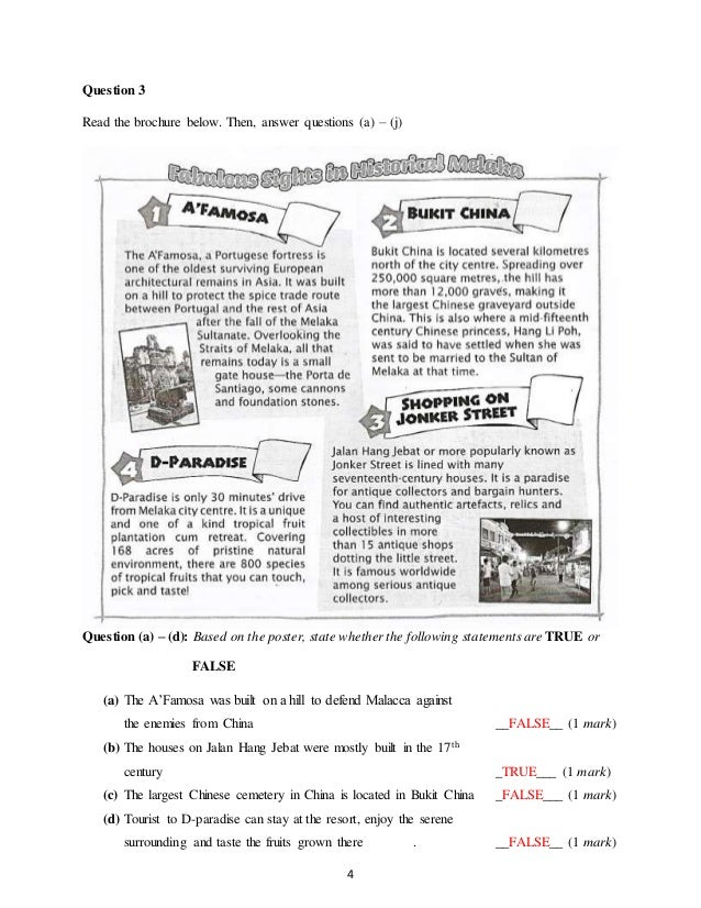 PT3 English Mid Year Exam Form 3 2016 (A)