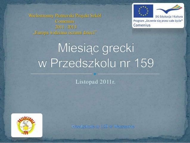 """Listopad 2011r. Wielostronny Partnerski Projekt Szkół Comenius 2011 -2013 """"Europa widziana oczami dzieci"""""""