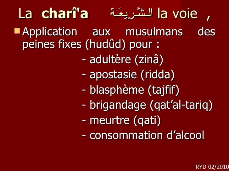 La  charî'a  الـشَّـرِيعَـة ,  la voie <ul><li>Application aux musulmans des peines fixes (hudûd) pour: </li></ul><ul><l...