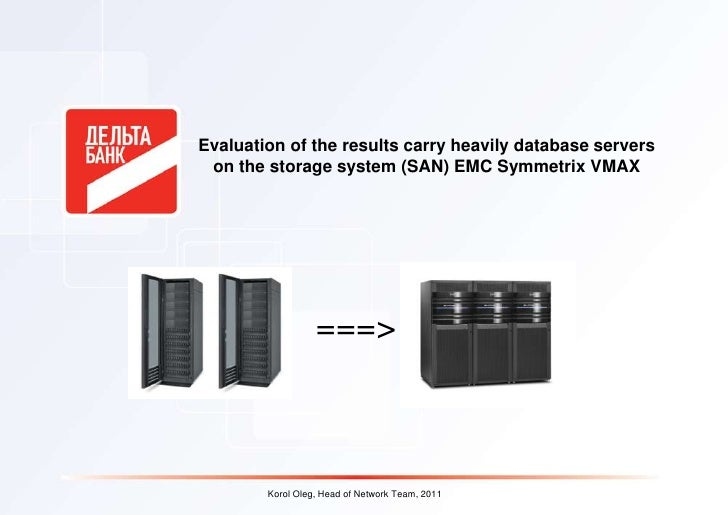 Evaluation of the results carry heavily database servers on the storage system (SAN) EMC Symmetrix VMAX<br />===><br />Kor...