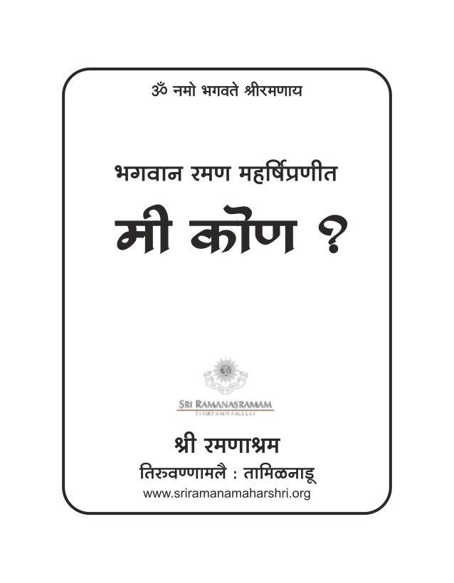 hindi language essays on corruption Thinkdoddle com Republic Day Essay  Speech full script Happy Republic day