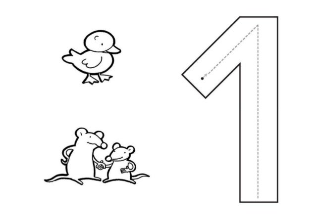 Numero 10 Con Imagenes: Mi Libro Del Numero 1