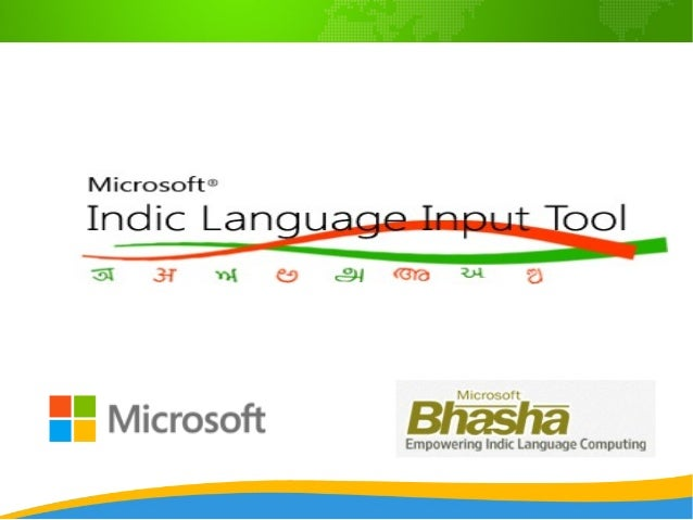 MILIT Powepoint Presentation(PDF) by Rahul Khate, Deputy Manager (OL) Slide 3