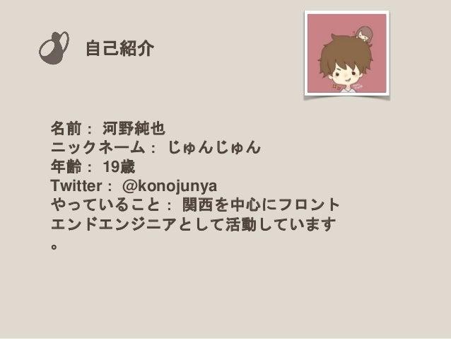 Milkcocoa hands on in Osaka Slide 2