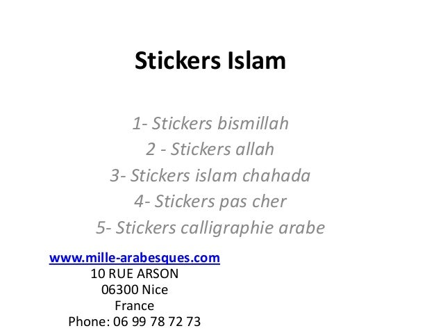 Stickers Decoration Islam Pas Cher France. Stickers Islam 1  Stickers  Bismillah 2   Stickers Allah 3  Stickers Islam Chahada 4 ...