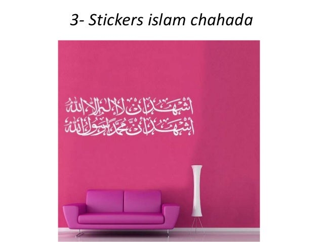 Stickers Islam Pas Cher. Online With Stickers Islam Pas Cher. Great ...
