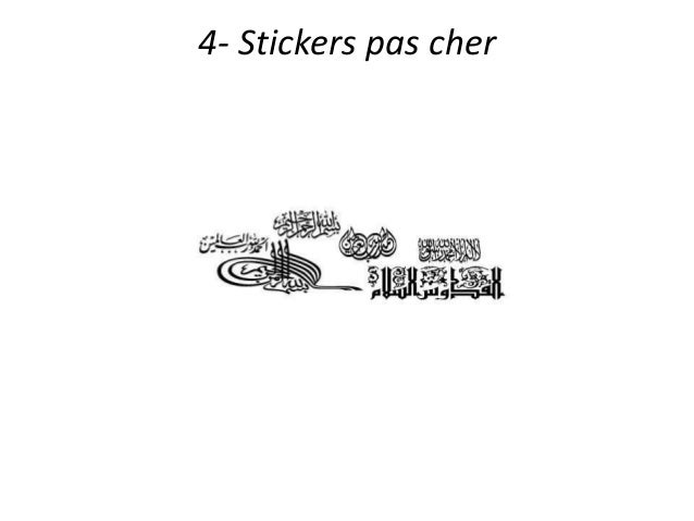 4  Stickers Pas Cher ...
