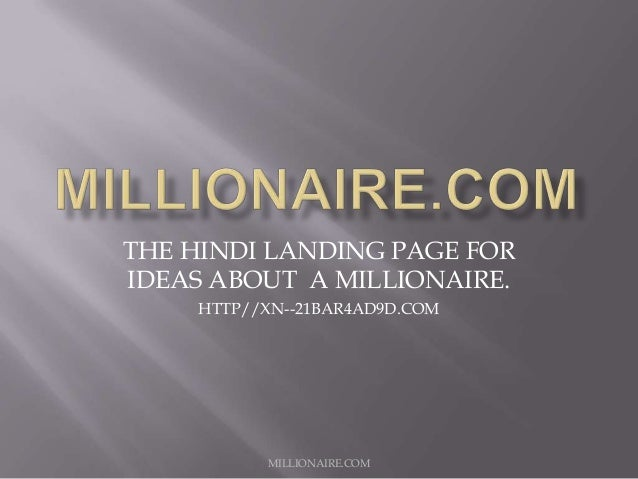 THE HINDI LANDING PAGE FOR IDEAS ABOUT A MILLIONAIRE. HTTP//XN--21BAR4AD9D.COM  MILLIONAIRE.COM