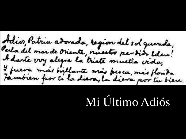 reaction of the poem mi ultimo adios Last poem of rizal [mi ultimo adios] jose p rizal rizal , jose p last poem of rizal   translated by encarnacion alzona in rizal's poems.