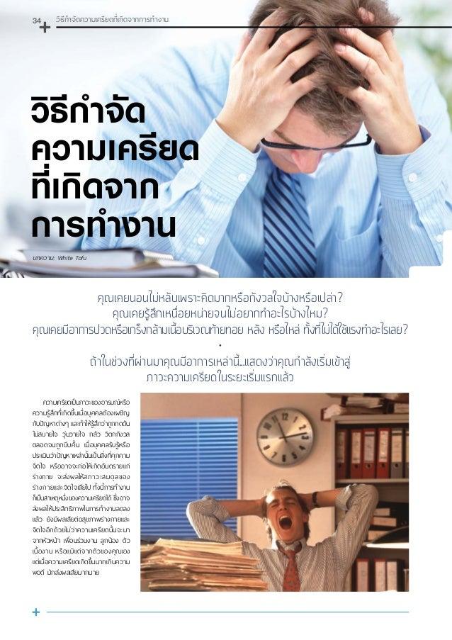 Mi Magazine issue 02/2015
