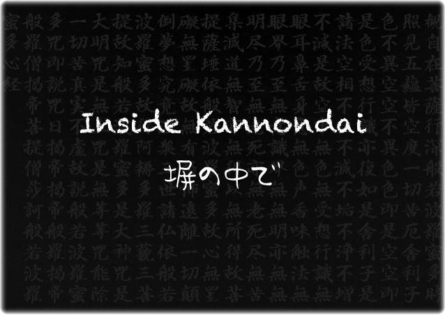 三中信宏いちおう最終講義2018年3月23日(金)@農環研(つくば) Slide 3