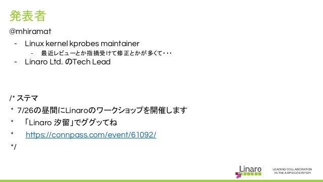 Mincs 日本語版 Slide 2