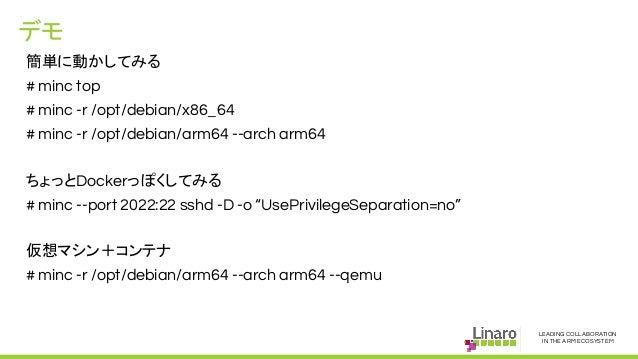 Mincs 日本語版 Slide 3