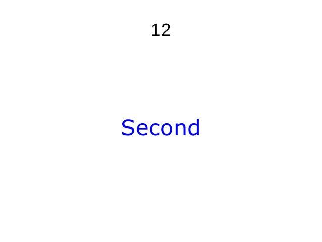 12 Second