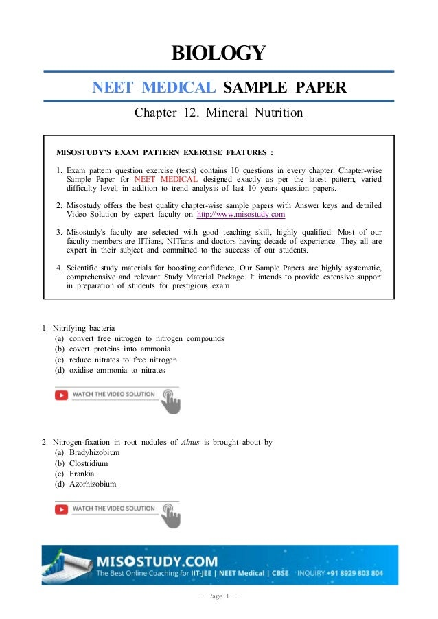 Mineral Nutrition Biology Question Paper for NEET 2019