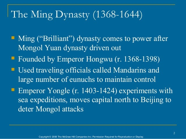 2 the ming dynasty