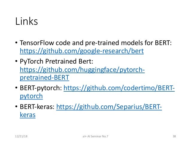 Pytorch Bert Example