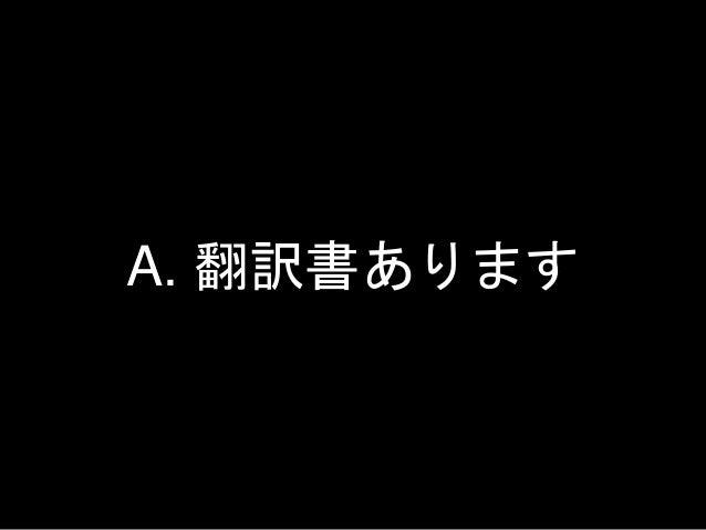 A. 翻訳書あります