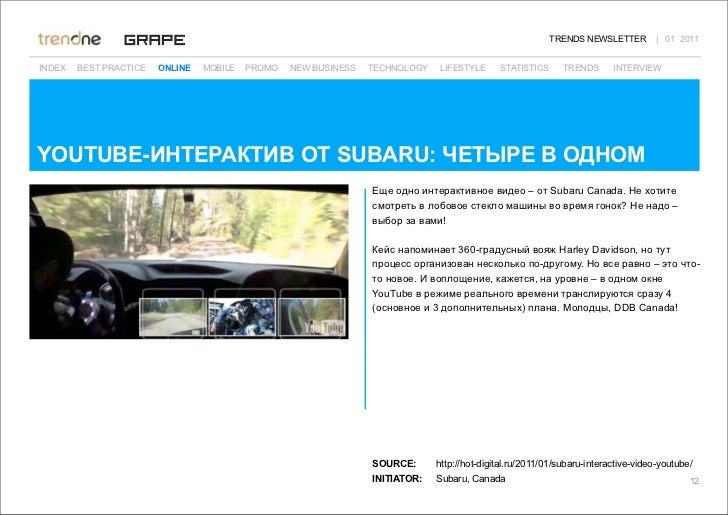 TRENDS NEWSLETTER           01 2011INDEX   BEST PRACTICE   ONLINE   MOBILE   PROMO   NEW BUSINESS   TECHNOLOGY   LIFESTYLE...