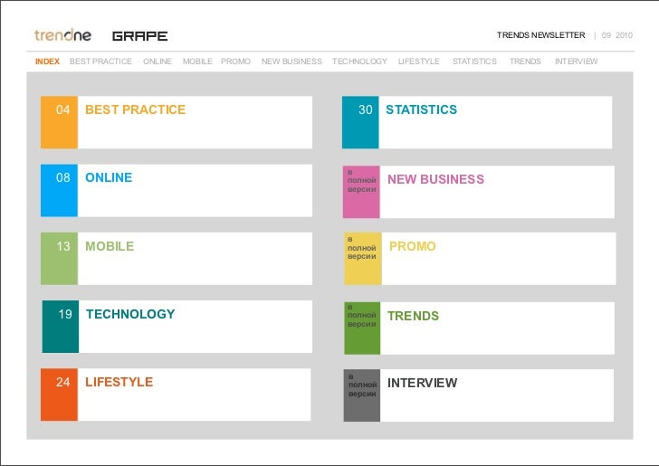 TRENDS NEWSLETTER     09 2010INDEX   BEST PRACTICE   ONLINE   MOBILE   PROMO   NEW BUSINESS   TECHNOLOGY    LIFESTYLE   ST...