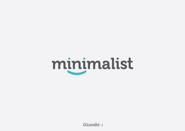 minimalist business