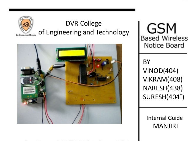 sms based gsm projects