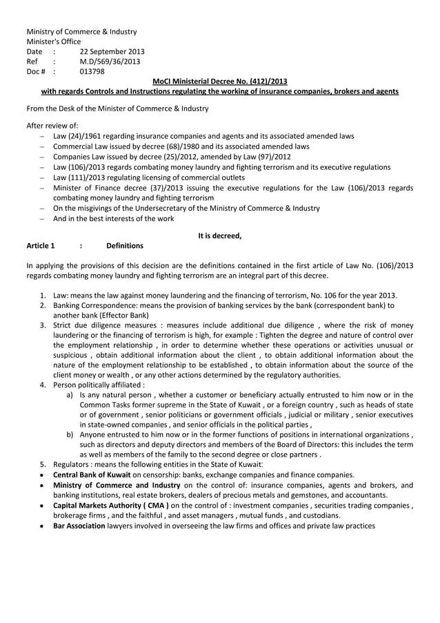 Ministry of Commerce & Industry Minister's Office Date : 22 September 2013 Ref : M.D/569/36/2013 Doc # : 013798 MoCI Minis...