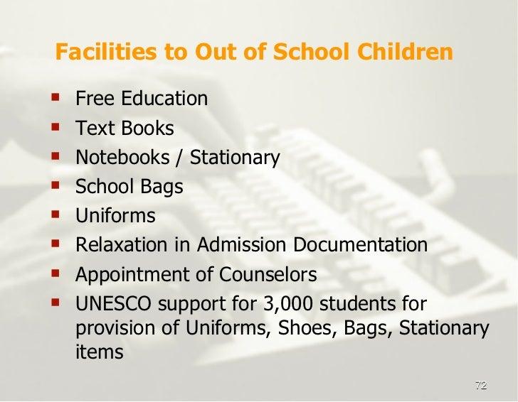 minhaaj pakistan education plan