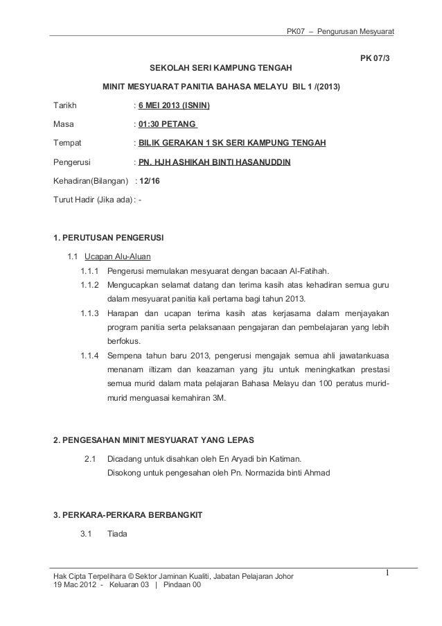 PK07 – Pengurusan Mesyuarat PK 07/3 SEKOLAH SERI KAMPUNG TENGAH MINIT MESYUARAT PANITIA BAHASA MELAYU BIL 1 /(2013) Tarikh...