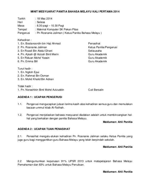 Minit Mesyuarat Panitia Bahasa Melayu Kali Pertama 2020
