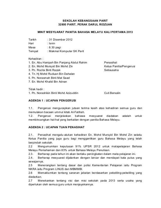 Working agreement templateile scrum working agreements youtube minit mesyuarat panitia bm1 2013 spiritdancerdesigns Choice Image