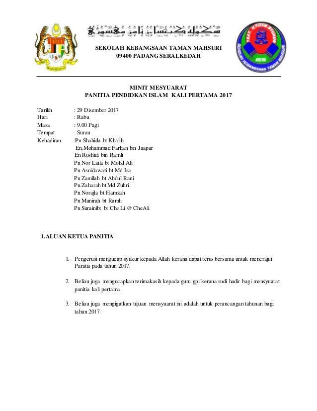 Minit Mesyuarat Panitia P Islam 2017