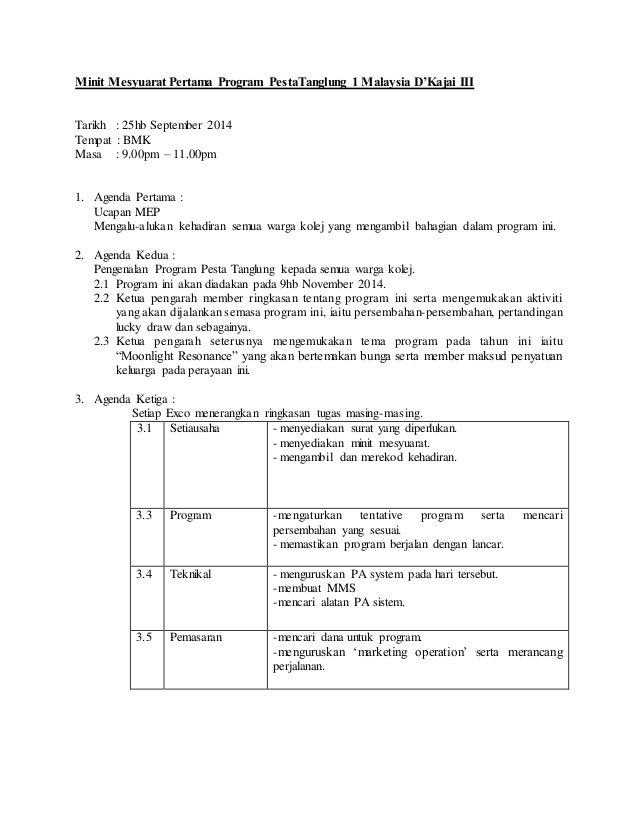 Minit Mesyuarat Program Pesta Tanglung 1 Malaysia D Kajai Iii
