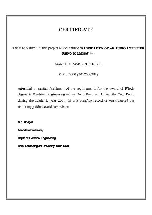 audio amplifier project report