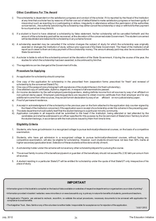 Sitaram Jindal Foundation Scholarship 2012 Application Form Pdf
