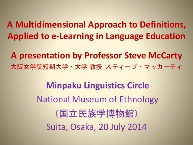 A Multidimensional Approach to Definitions, Applied to e-Learning in Language Education A presentation by Professor Steve ...
