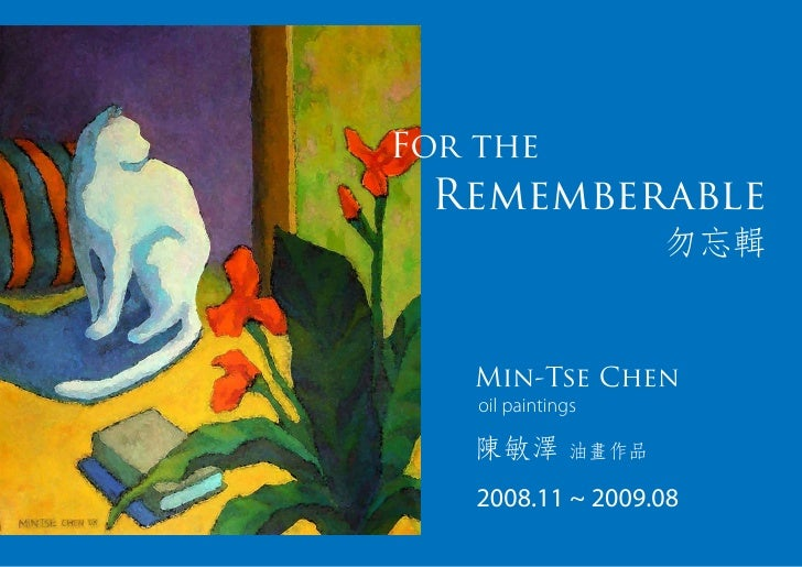 For the  Rememberable       Min-Tse Chen     oil paintings        2008.11 ~ 2009.08