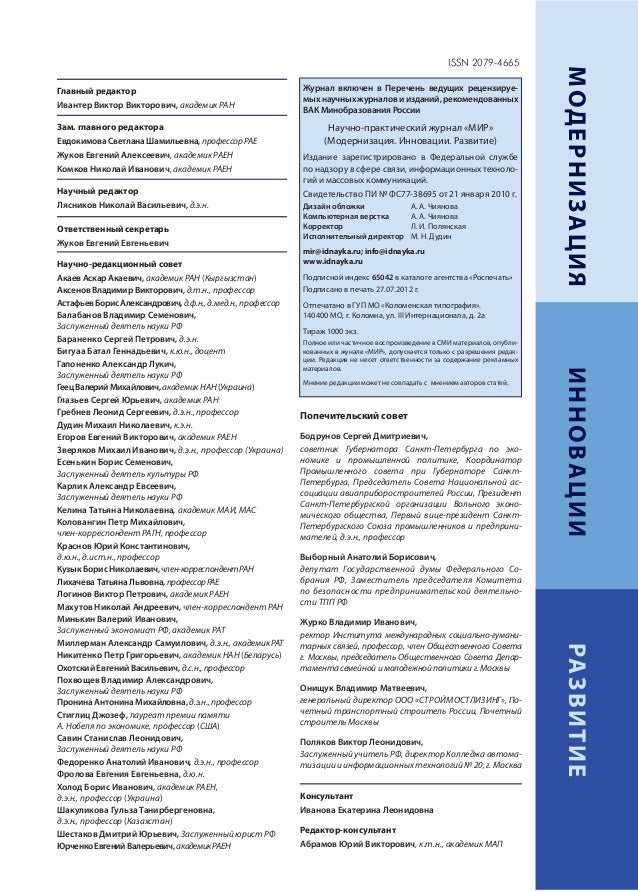 ISSN 2079-4665                                                                                                            ...