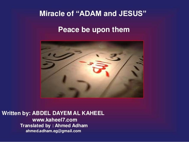 """Miracle of """"ADAM and JESUS""""Peace be upon themWritten by: ABDEL DAYEM AL KAHEELwww.kaheel7.comTranslated by : Ahmed Adhamah..."""
