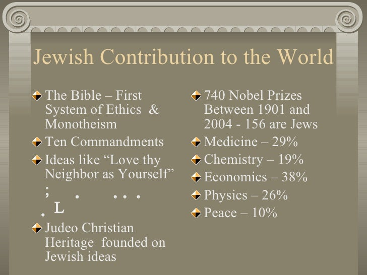Mark Twains Essay On The Jews steel