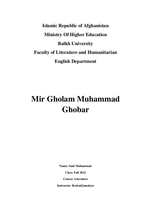 Islamic Republic of Afghanistan    Ministry Of Higher Education           Balkh UniversityFaculty of Literature and Humani...