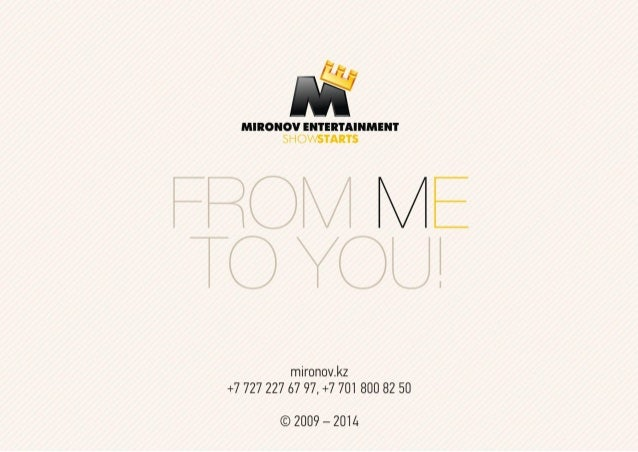 Mironov entertainment 2014