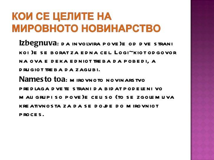 <ul><li>Izbegnuva : da involvira pove}e od dve strani koi }e se borat za edna cel. Logi~kiot odgovor na ova e deka edniot ...