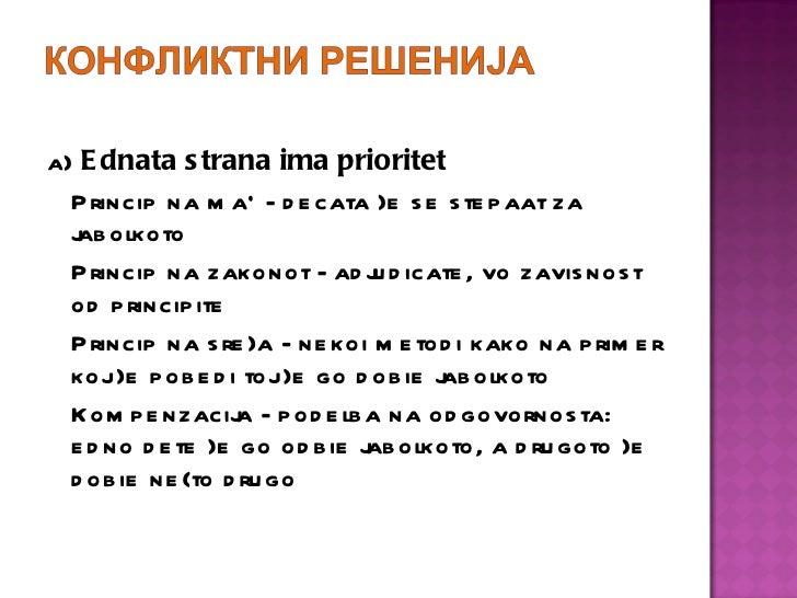<ul><li>a)  Ednata strana ima prioritet </li></ul><ul><li>Princip na ma` - decata }e se stepaat za jabolkoto </li></ul><ul...