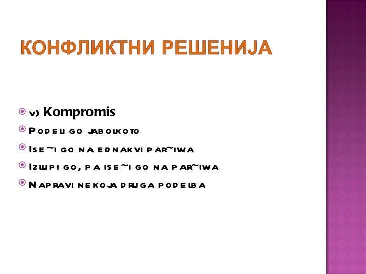 <ul><li>v)  Kompromis </li></ul><ul><li>Podeli go jabolkoto </li></ul><ul><li>Ise~i go na ednakvi par~iwa </li></ul><ul><l...