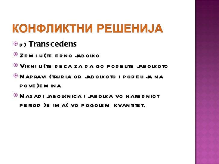 <ul><li>d)  Transcedens </li></ul><ul><li>Zemi u{te edno jabolko </li></ul><ul><li>Vikni u{te deca za da go podelite jabol...