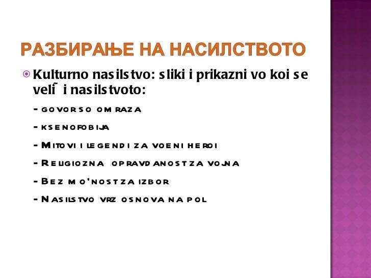 <ul><li>Kulturno nasilstvo: sliki i prikazni vo koi se veli~i nasilstvoto: </li></ul><ul><li>- govor so omraza </li></ul><...